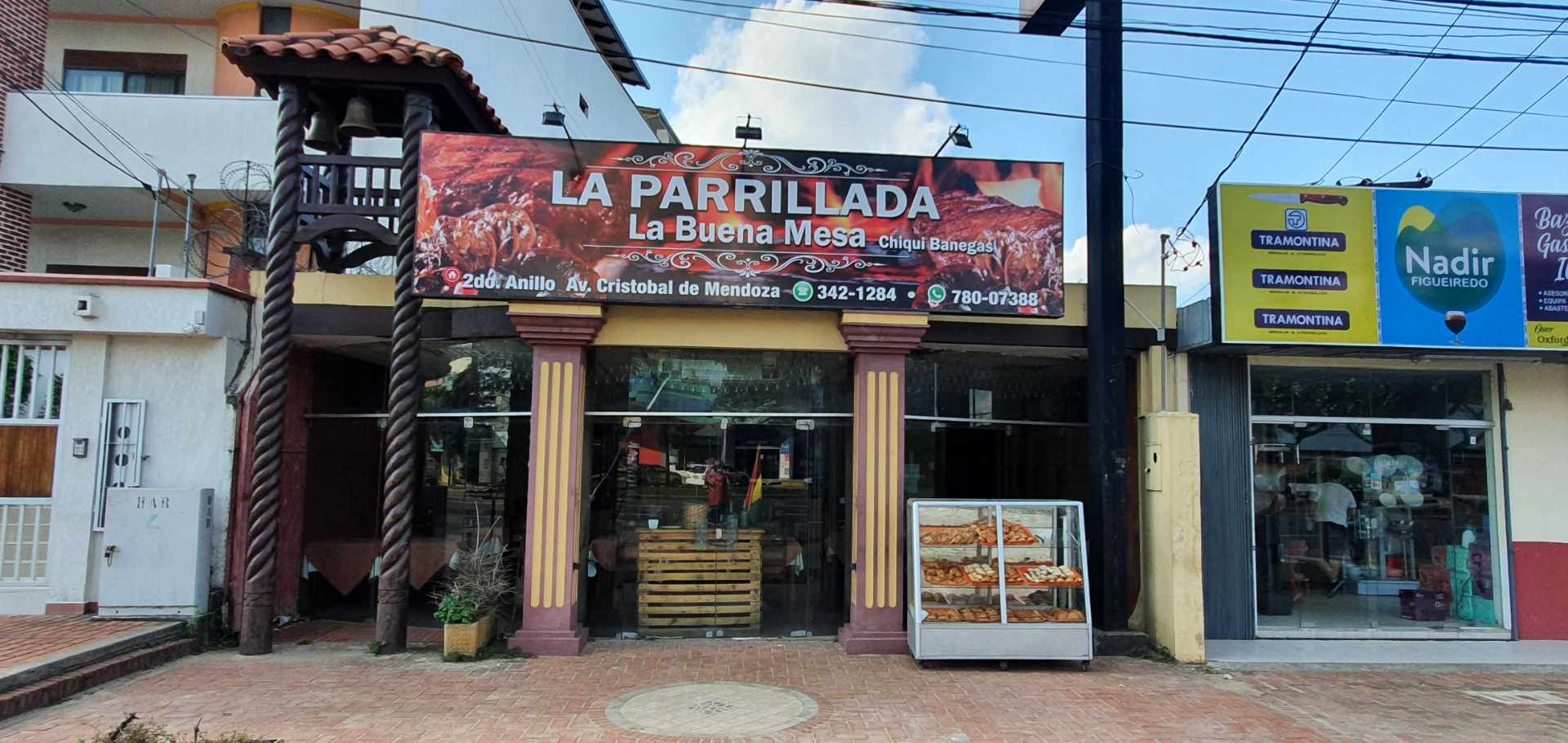Local comercial en Venta Inmueble comercial Sobre el 2do anillo Entre Av. Alemana y Beni Foto 2