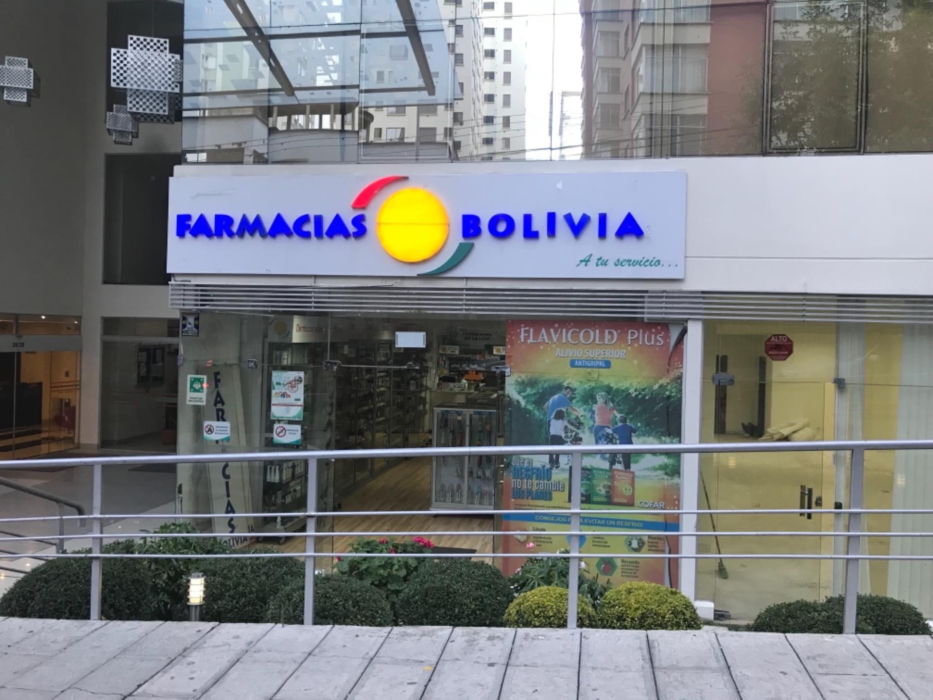 Local comercial en Alquiler Av. 6 de Agosto, casi esquina Gosalvez Foto 4