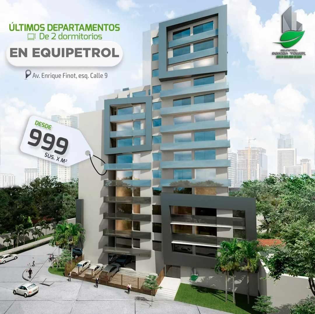 Departamento en Venta ? Equipetrol, frente Hotel Los Tajibos (centro empresarial) Foto 4